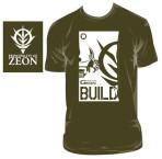 SCGMC 2015 Zeon Shirt