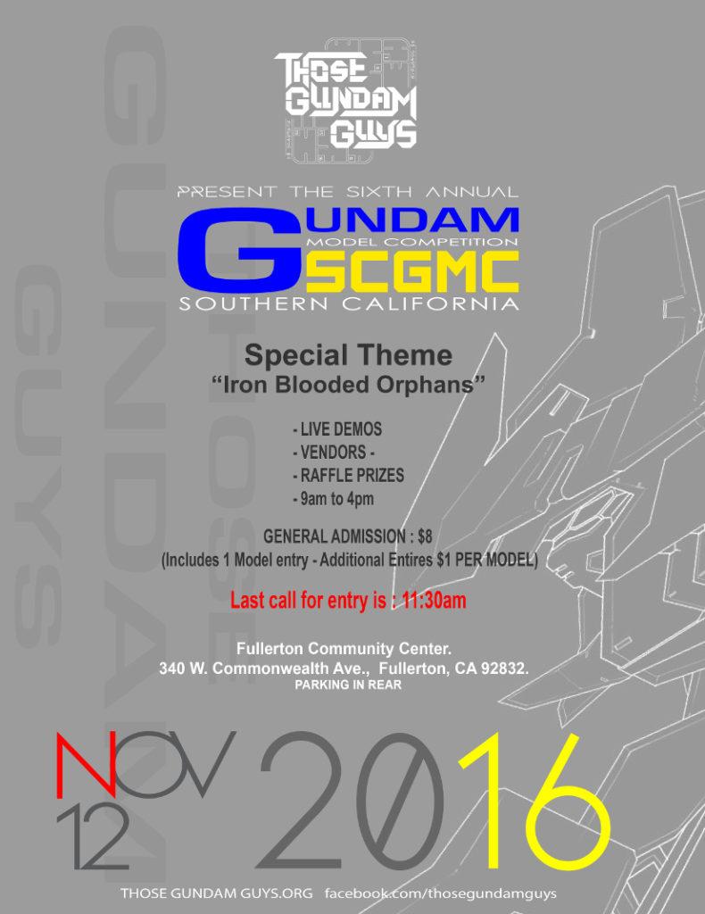 scgmc_2016_flyer